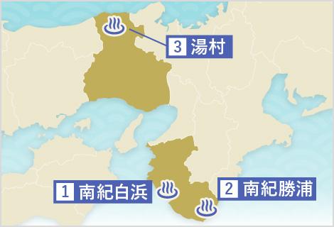 近畿エリアのホテルマップ
