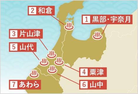 北陸エリアのホテルマップ